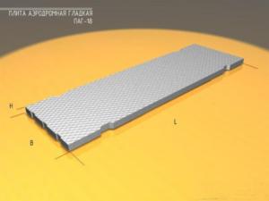аэродромная плита паг