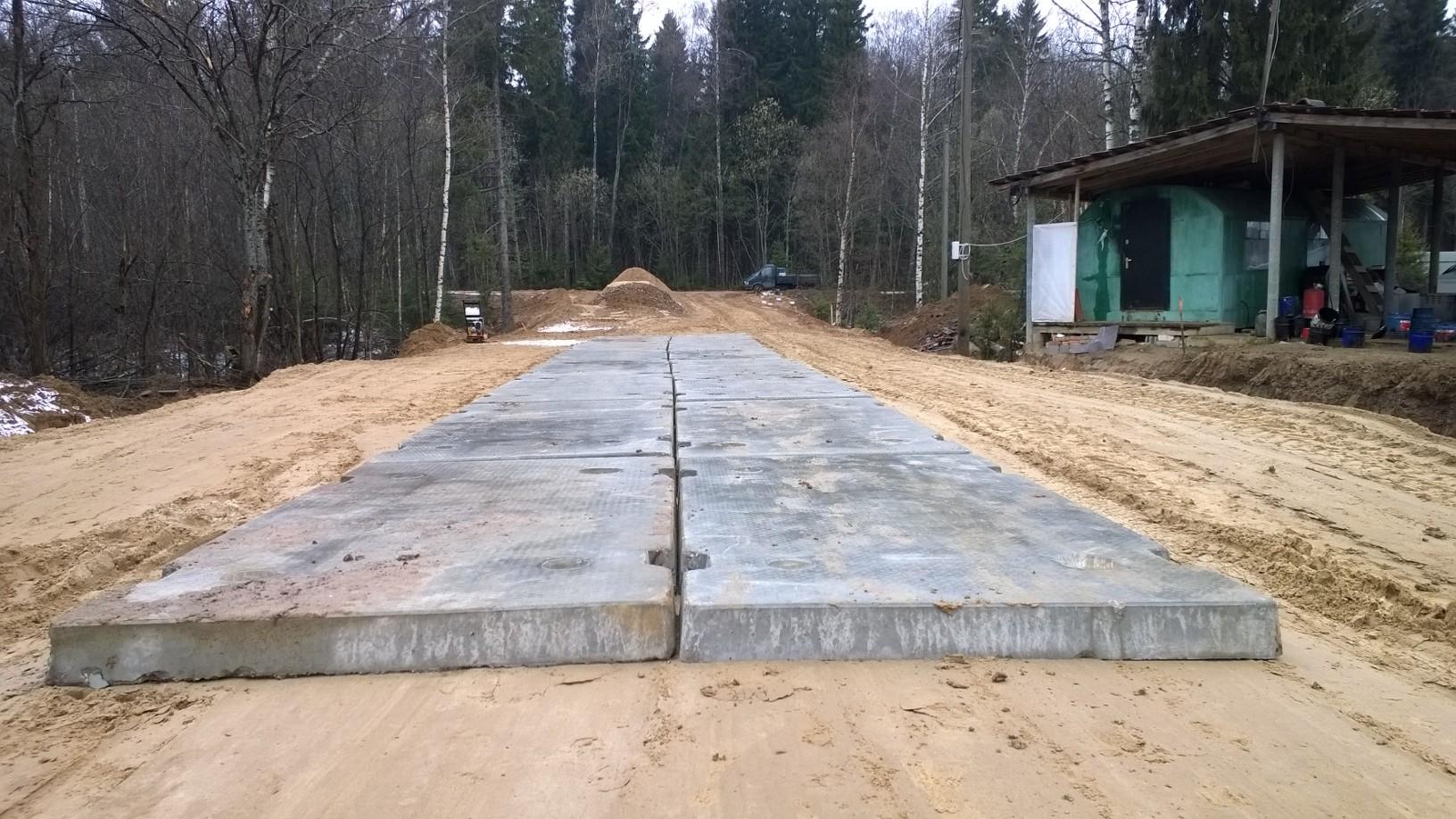 бетонная дорожная плита
